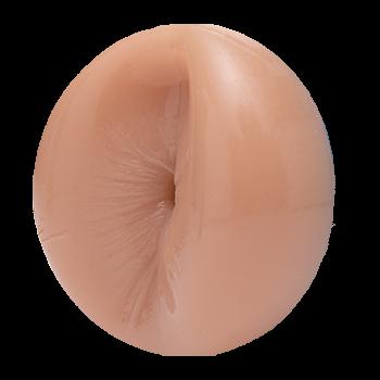 Alam Wernik's Butt