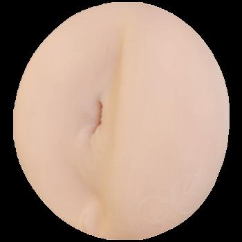 Asa Akira's Butt Orifice Image