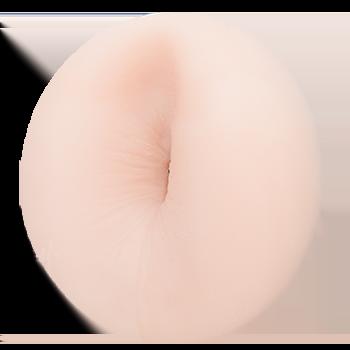 Izzi's Butt