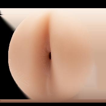 Joey Mills' Butt