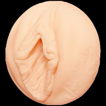 Nina Hartley's Pussy Orifice Image